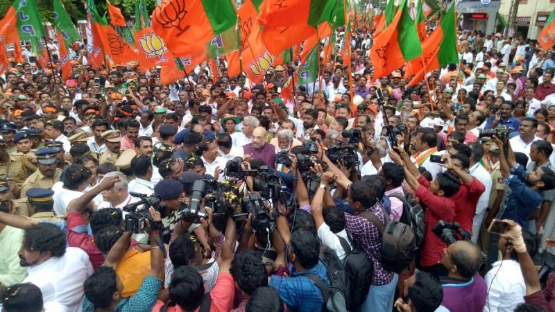 Amit Shah Kerala