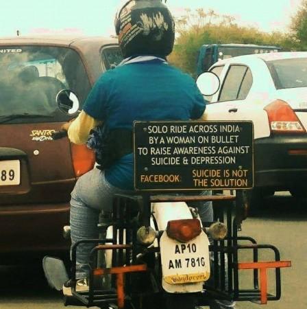 Biker Sana Iqbal