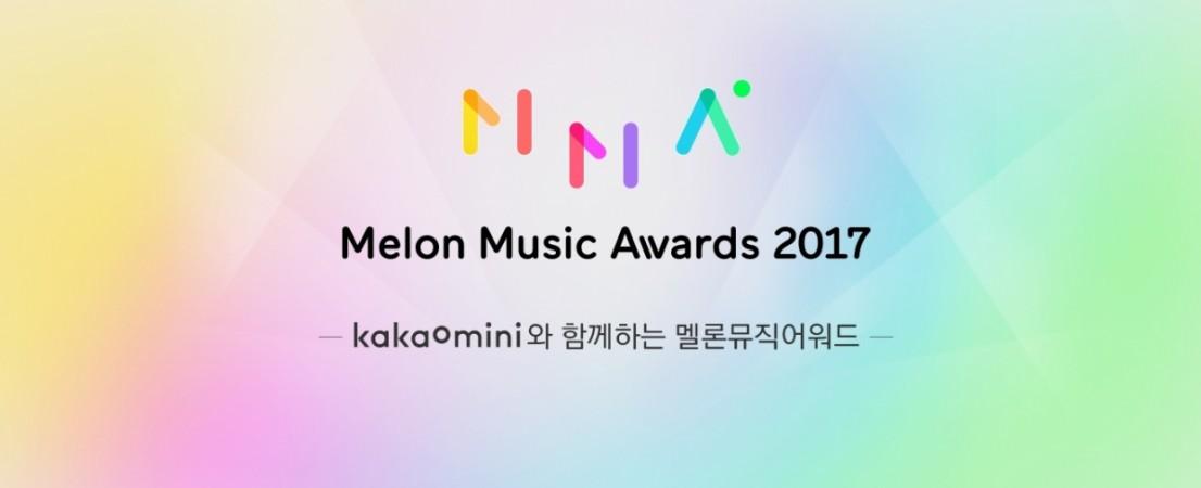 Melon Music Awards 2017