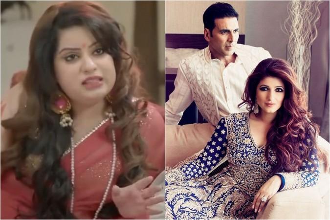Mallika Dua Twinkle Khanna Akshay Kumar