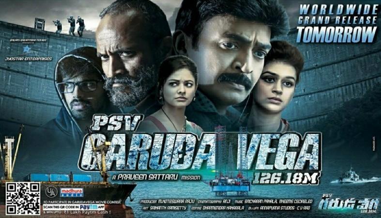 PSV Garuda Vega