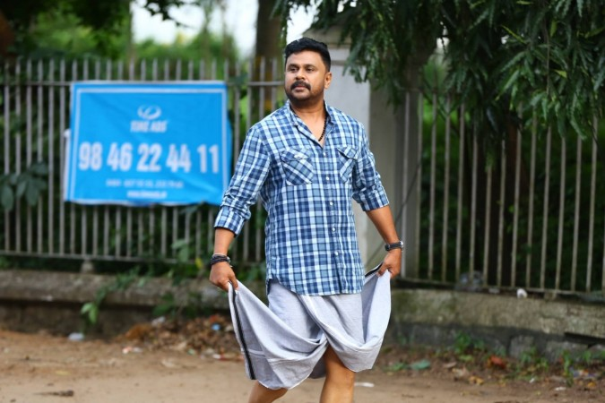 Dileep, Dileep bail