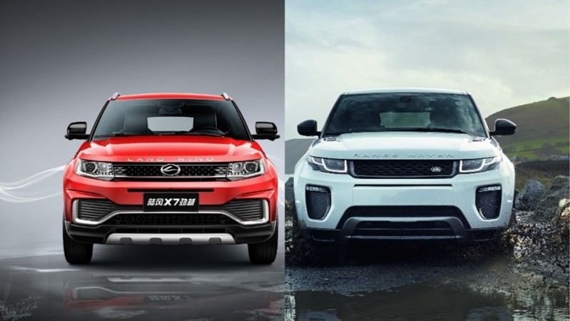 Landwind X7 vs Range Rover Evoque
