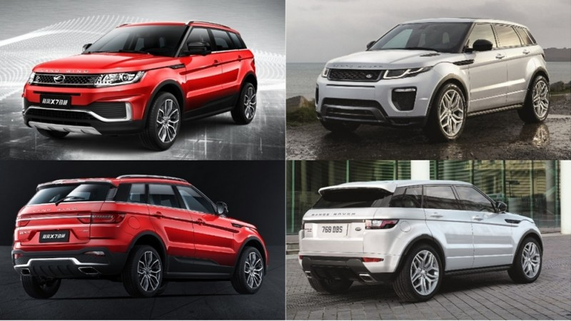 No Longer A Copycat Range Rover Evoque S Chinese