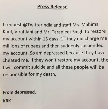KRK suicide note