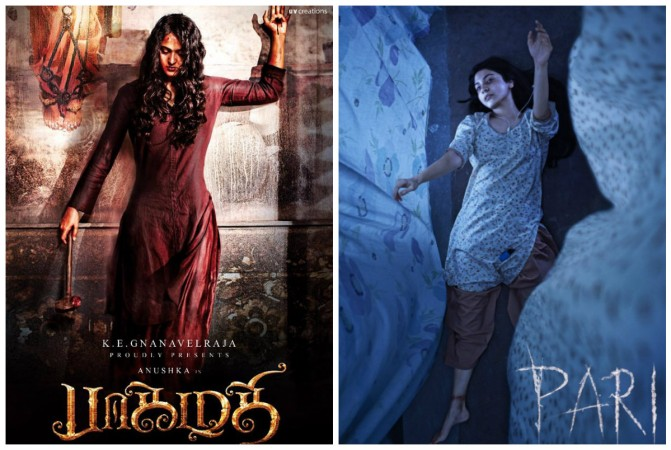 Bhaagamathie  first look and Pari first look