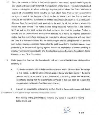 Sunita Rajwar legal notice