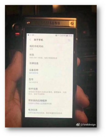 New Samsung flip phone