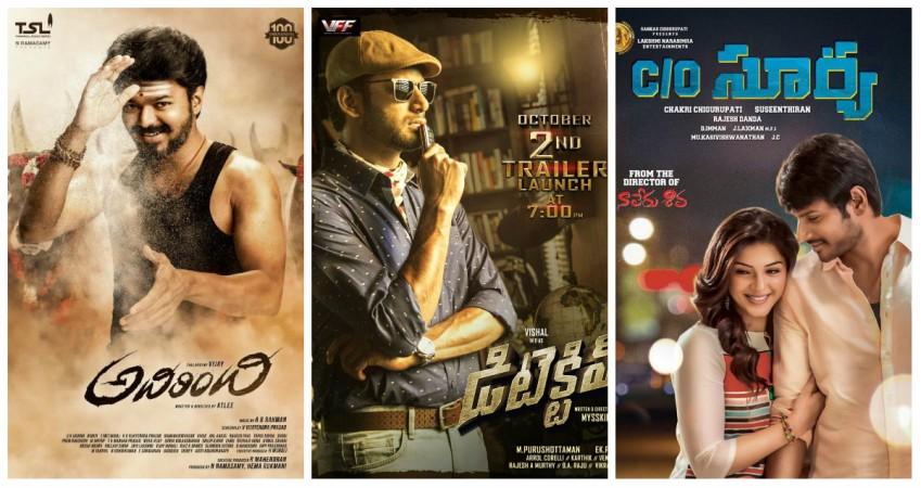 Adirindi, Detective and C/o Surya