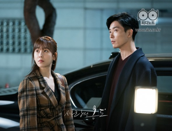 Temperature Of Love episodes 33 and 34 live online: Watch