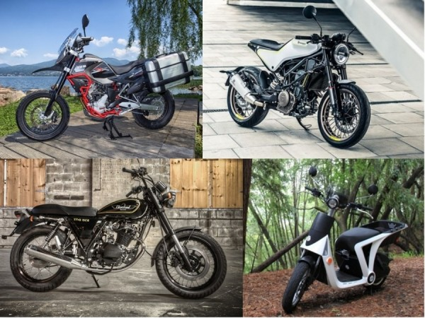 upcoming two-wheeler brands in India
