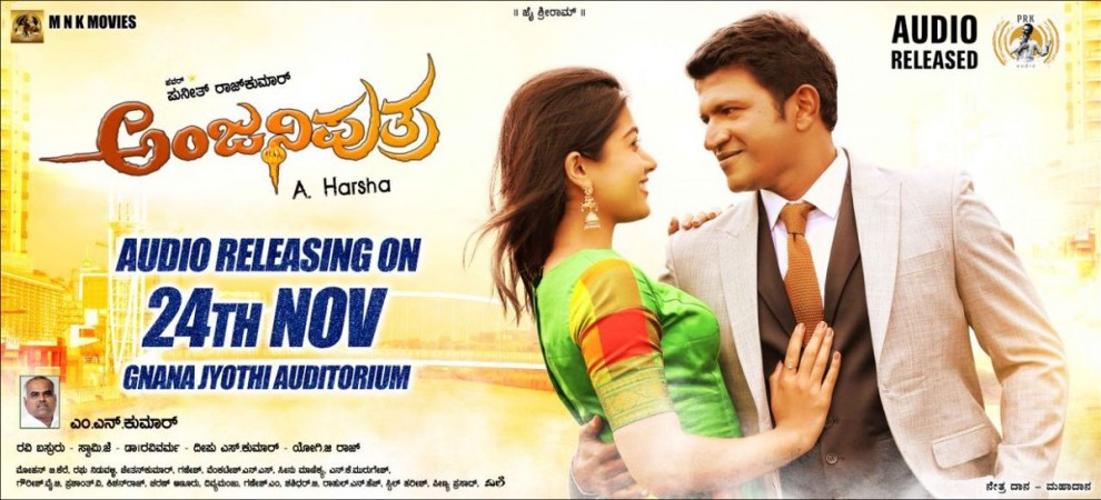 Puneeth Rajkumar and Rashmika in Anjani Putra