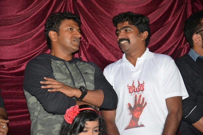 Ravi Basrur with Puneeth Rajkumar