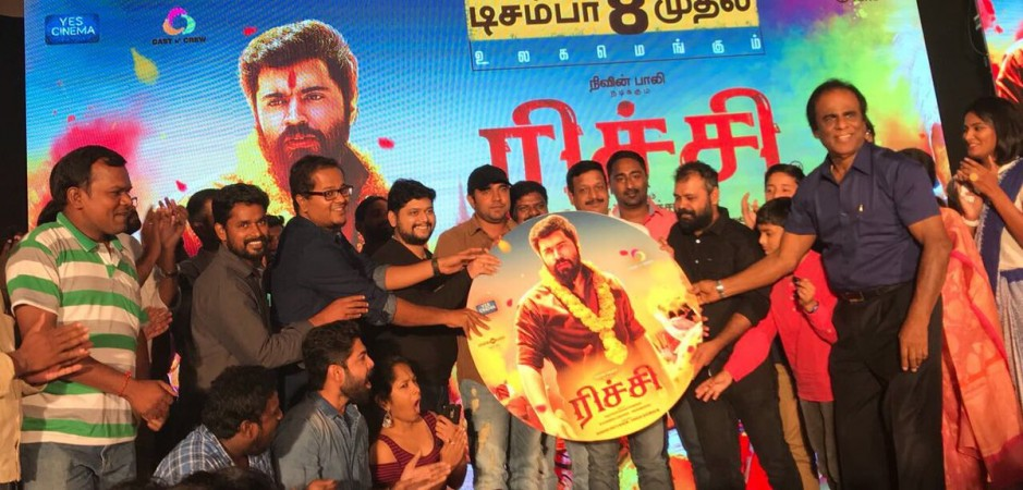 Richie Audio Launch