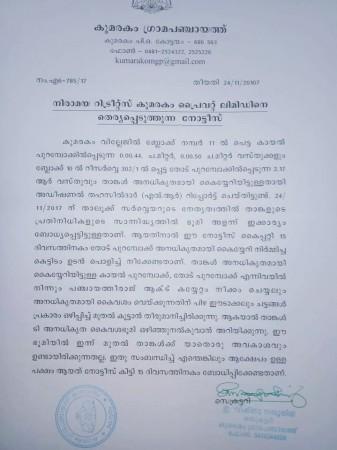 Panchayat orders dismantling of resort