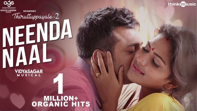 Amala Paul-Bobby Simha's intimate scene in Thiruttu Payale 2