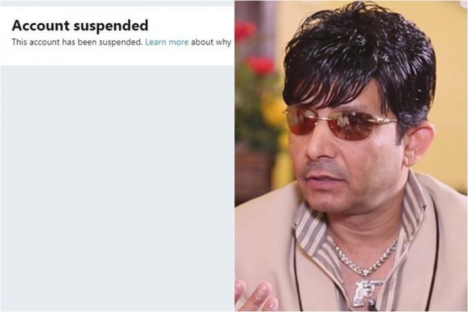 KRK Twitter account suspended again