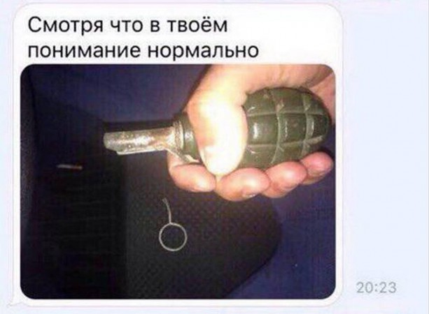 hand grenade,