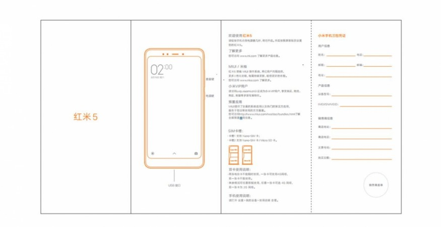 Xiaomi, Redmi 5, Warranty manual, PDF, document
