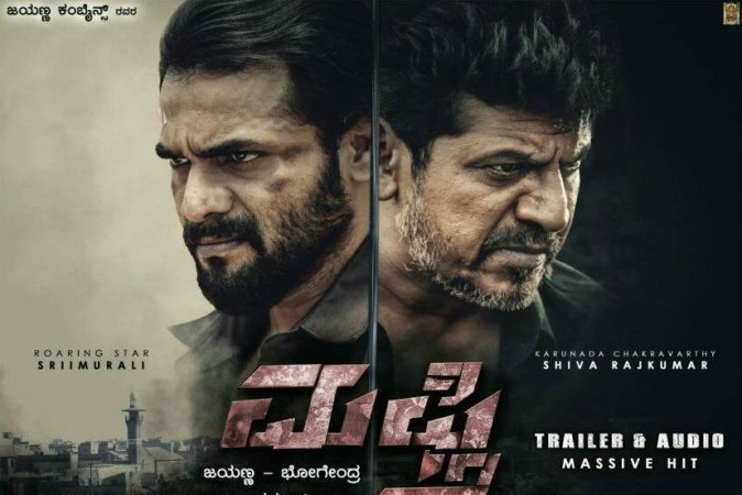 Mufti Movie Review A Feast For Action Lovers Lacklustre For Others