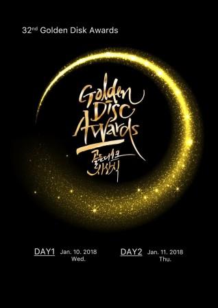 Golden Disc Awards