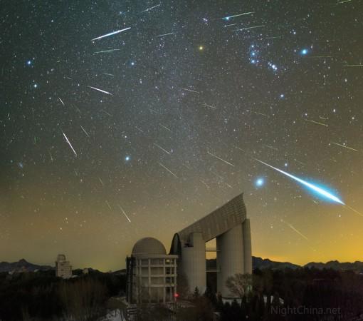 Geminid, meteor shower,