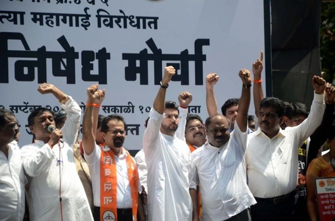 Aditya Thackeray protest-petrol price