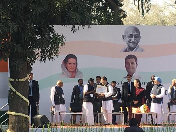 Rahul gandhi swearing in