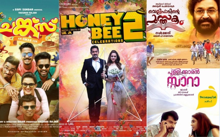Worst movies, Disappointing movies, Mollywood in 2017