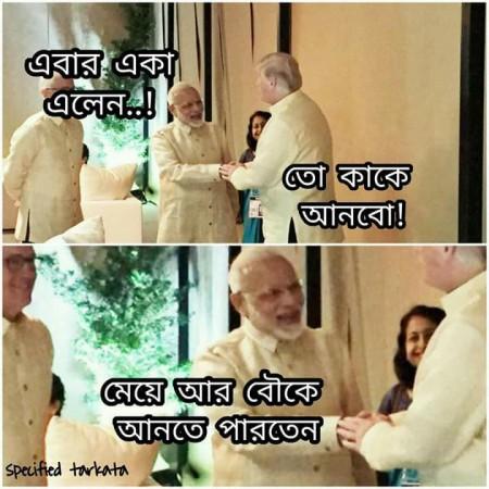 Spedified Tarkata Facebook post