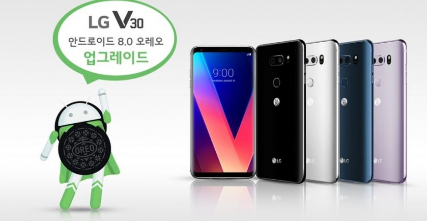 LG V30, Android Oreo, update, how to install