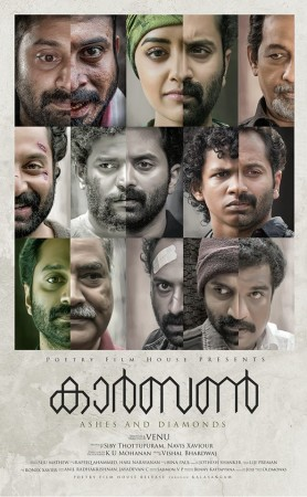 Carbon Malayalam Movie Poster