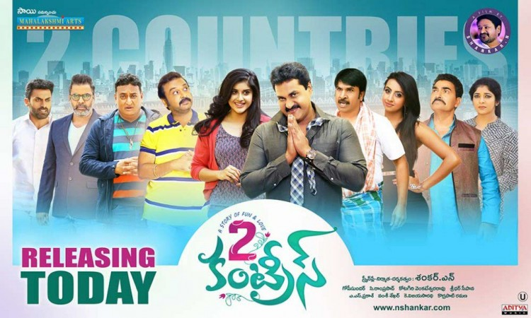 Telugu movie 2 Countries