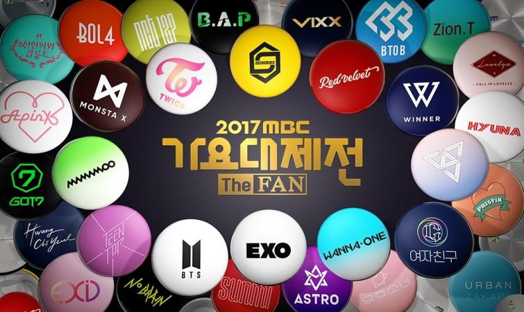 MBC Gayo Daejejun 2017