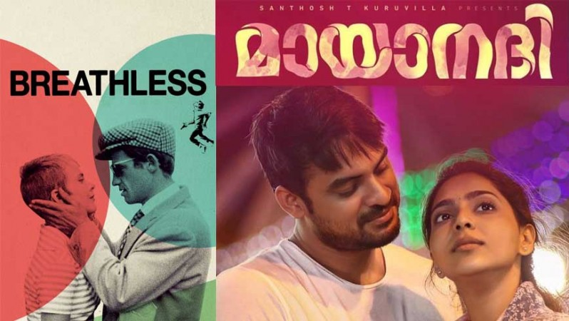 Mayaanadhi and Breathless