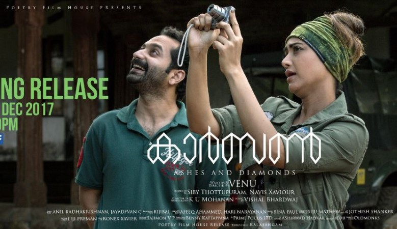 Carbon Malayalam Movie