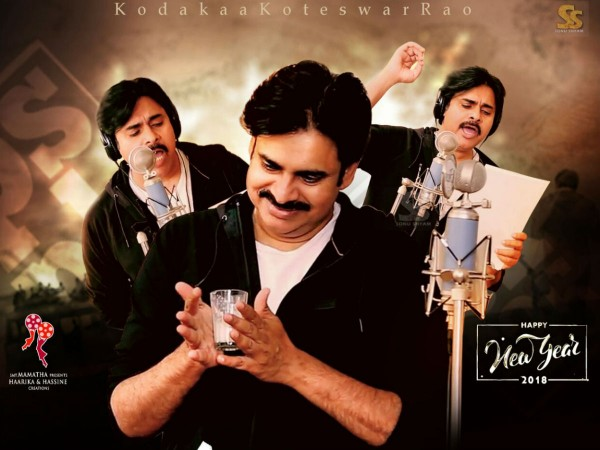 Pawan Kalyan singing song Kodakaa Koteswar Rao for Agnyaathavaasi