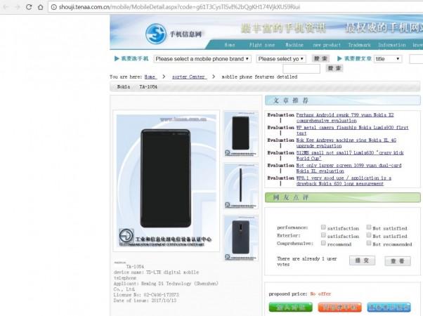 Nokia 6 (2018), TENAA certifications, design, specs, features