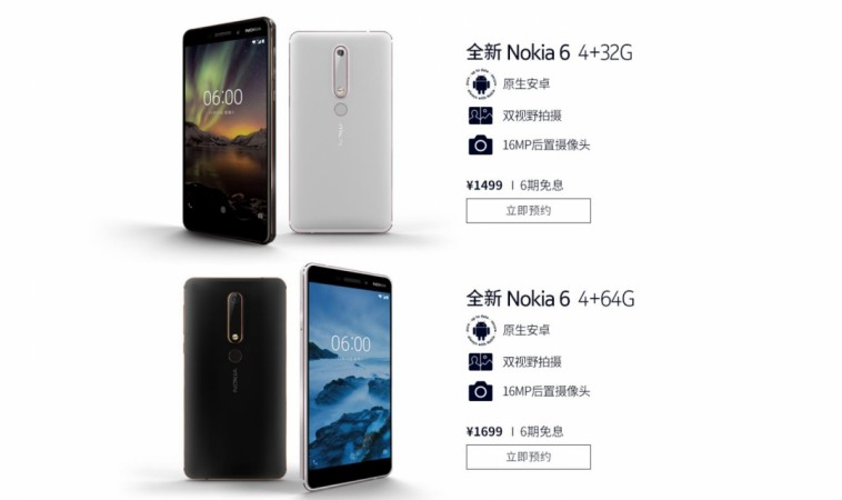 Nokia 6 (2018), price, specifications, India availability, design, specs, features