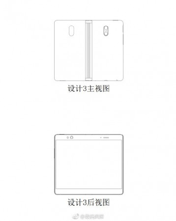 Oppo foldable smartphone design