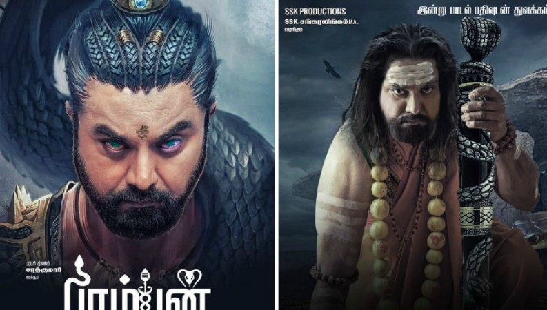 Sarath Kumar's Paamban first look poster released