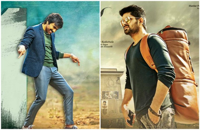 Chalo and Touch Chesi Chudu