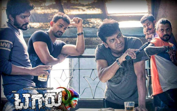 Tagaru kannada movie all video songs