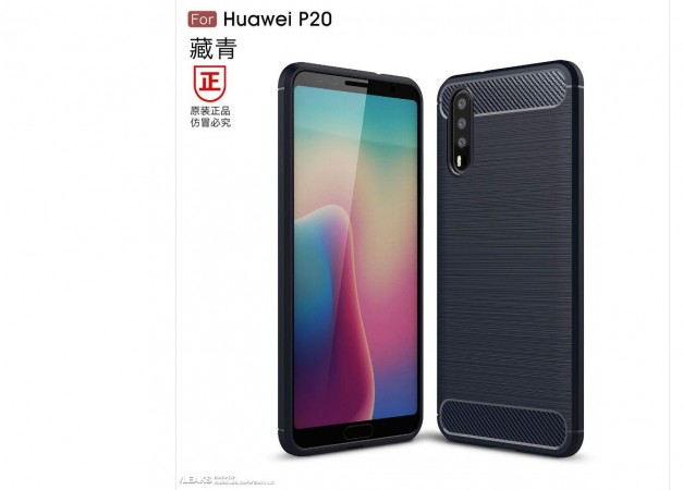 Huawei P20, launch, Leica triple camera, features