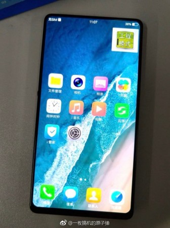 Leaked image of mystery vivo bezel-less smartphone