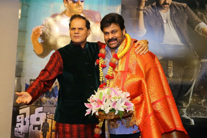 T Subbirami Reddy and Chiranjeevi