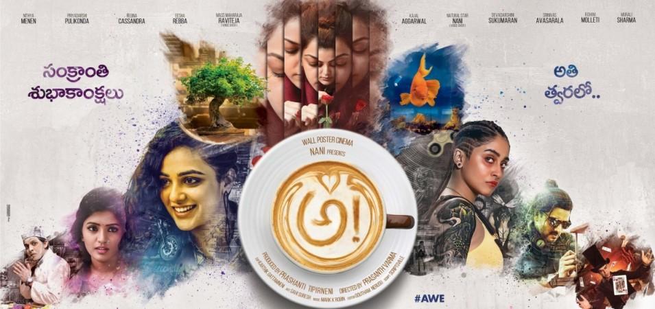 Telugu movie Awe