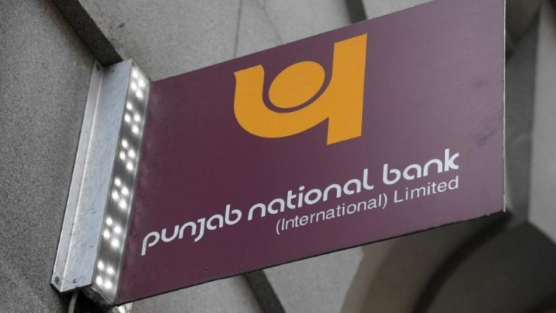 Another scam in Punjab National Bank branch: Detected 9.1 crore fraud