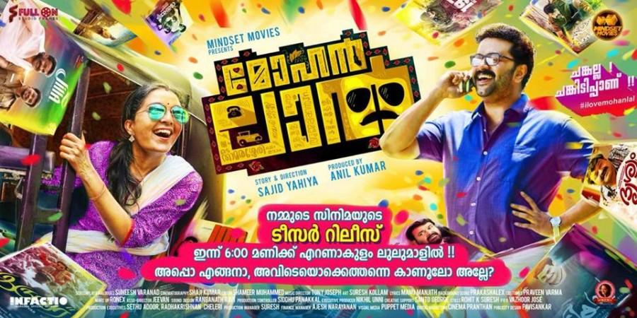 Manju Warrier's look in Mohanlal movie