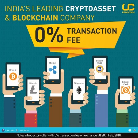 Unocoin is a bitcoin trading platform in India
